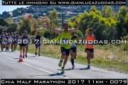 Chia_Half_Marathon_2017_11km_-_0079