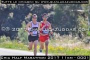 Chia_Half_Marathon_2017_11km_-_0001