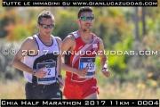 Chia_Half_Marathon_2017_11km_-_0004