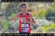 Chia_Half_Marathon_2017_11km_-_0010