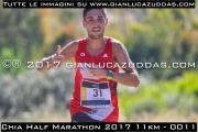 Chia_Half_Marathon_2017_11km_-_0011