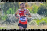 Chia_Half_Marathon_2017_11km_-_0016