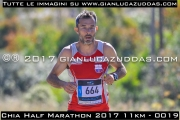 Chia_Half_Marathon_2017_11km_-_0019