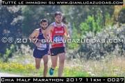 Chia_Half_Marathon_2017_11km_-_0027