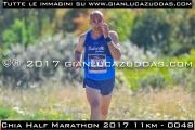 Chia_Half_Marathon_2017_11km_-_0048