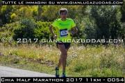 Chia_Half_Marathon_2017_11km_-_0054