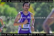 Chia_Half_Marathon_2017_11km_-_0060