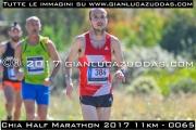 Chia_Half_Marathon_2017_11km_-_0065