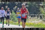 Chia_Half_Marathon_2017_11km_-_0077