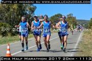 Chia_Half_Marathon_2017_20km_-_1113