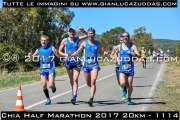 Chia_Half_Marathon_2017_20km_-_1114