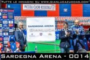 Sardegna Arena - 0014