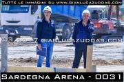 Sardegna Arena - 0031