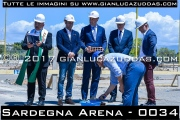 Sardegna Arena - 0034
