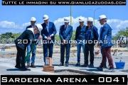 Sardegna Arena - 0041