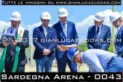 Sardegna Arena - 0043