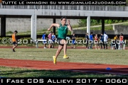 I_Fase_CDS_Allievi_2017_-_0060