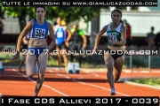 I_Fase_CDS_Allievi_2017_-_0039