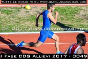 I_Fase_CDS_Allievi_2017_-_0049