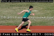 I_Fase_CDS_Allievi_2017_-_0050