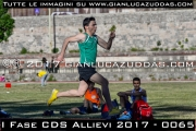 I_Fase_CDS_Allievi_2017_-_0065