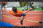 Trofeo_delle_Province_2017,_Nuoro_9_luglio_0076