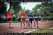 Trofeo_delle_Province_2017,_Nuoro_9_luglio_0026