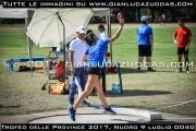 Trofeo_delle_Province_2017,_Nuoro_9_luglio_0040