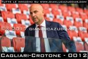 Cagliari-Crotone_-_0012