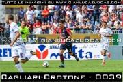 Cagliari-Crotone_-_0039