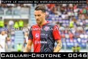 Cagliari-Crotone_-_0046