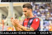 Cagliari-Crotone_-_0047