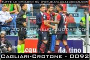 Cagliari-Crotone_-_0092