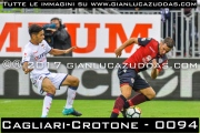 Cagliari-Crotone_-_0094