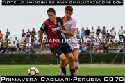 Primavera_Cagliari-Perugia_0070