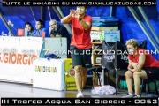III_Trofeo_Acqua_San_Giorgio_-_0053