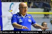 Cagliari_vs_Accademia_-_0077