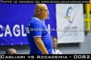 Cagliari_vs_Accademia_-_0082