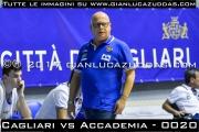 Cagliari_vs_Accademia_-_0020
