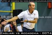 Cagliari_vs_Accademia_-_0074